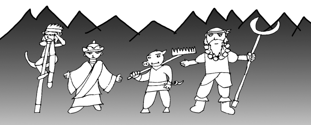 A drawing of the the four heroes of Journey to the West: Sun Wukong the Monkey King, Sanzang the monk, Zhu Bajie the pig demon, and Sha Wujing the ogre.
