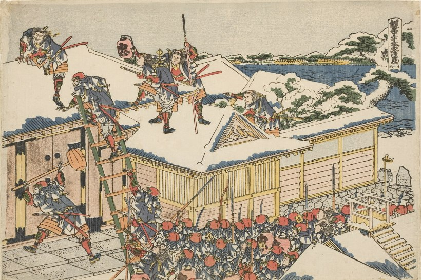 A scene from the story of the forty-seven ronin. The ronin attacking Lord Kira's mansion.